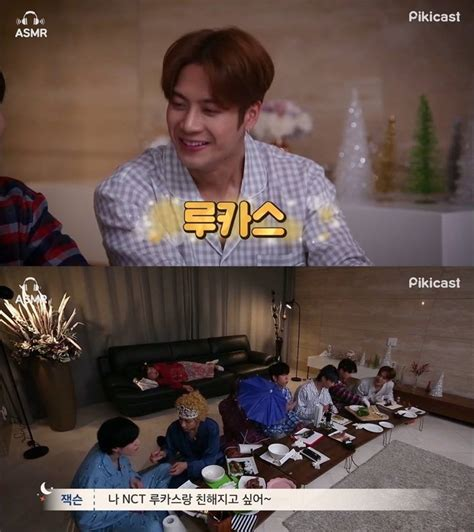 GOT7's Jackson Finally Gets His Chance To Get Close To NCT