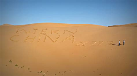 Inner Mongolia Trip: 30th of September to the 6th of